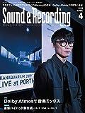 Sound & Recording Magazine (サウンド アンド レコーディング マガジン) 2020年 4月号