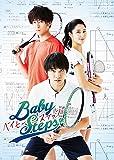 ベイビーステップ DVD-BOX