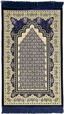 Funmaza: namaz-ka-tarjama urdu.