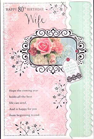 Wife 80th Birthday Card Happy 80th Birthday Wife Amazon