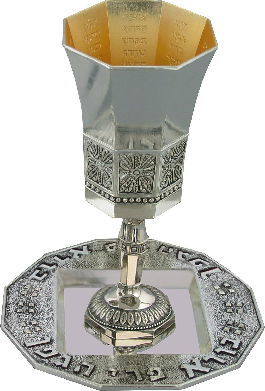 Talisman4U KIDDUSH CUP and Tray Set for Shabbat Havdalah Silver Plated Nickel Wine Goblet Judaica Holiday Gift 41446