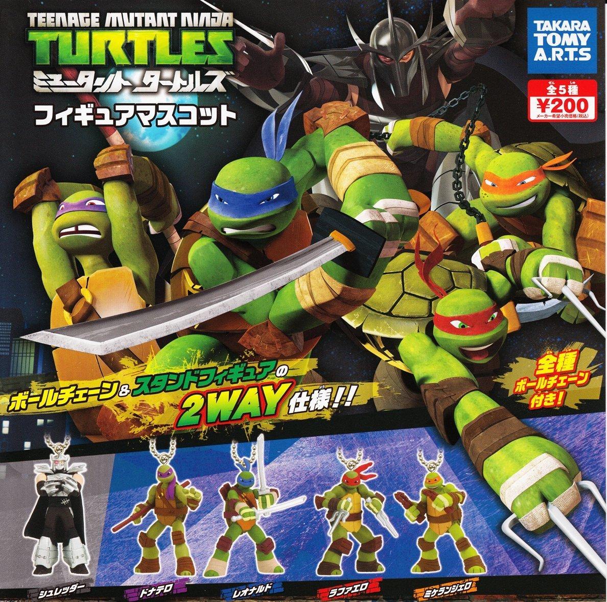 Las tortugas mutantes figura de la mascota de los cinco ...