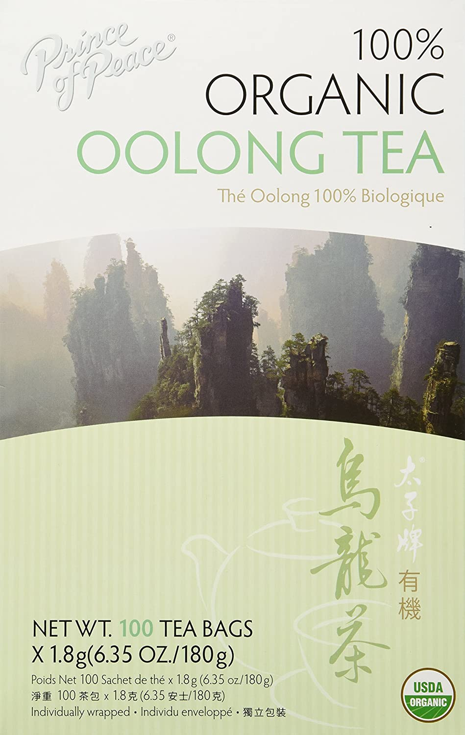 Prince of Peace Oolong Tea, 2 Count (6.35 oz) SYNCHKG059109