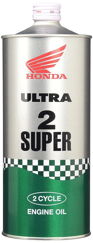 ホンダ ウルトラ 2 SUPER