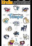 Tempo: Japanese Shih tzu, who Lives at AUN. (English Edition)