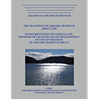 INSTRUMENTATION OF ETERNAL LIFE. METHODS OF USE OF DEVICE OF DEVELOPMENT OF CONCENTRATIONS OF GRIGORI GRABOVOI PRK-1U (English Edition)