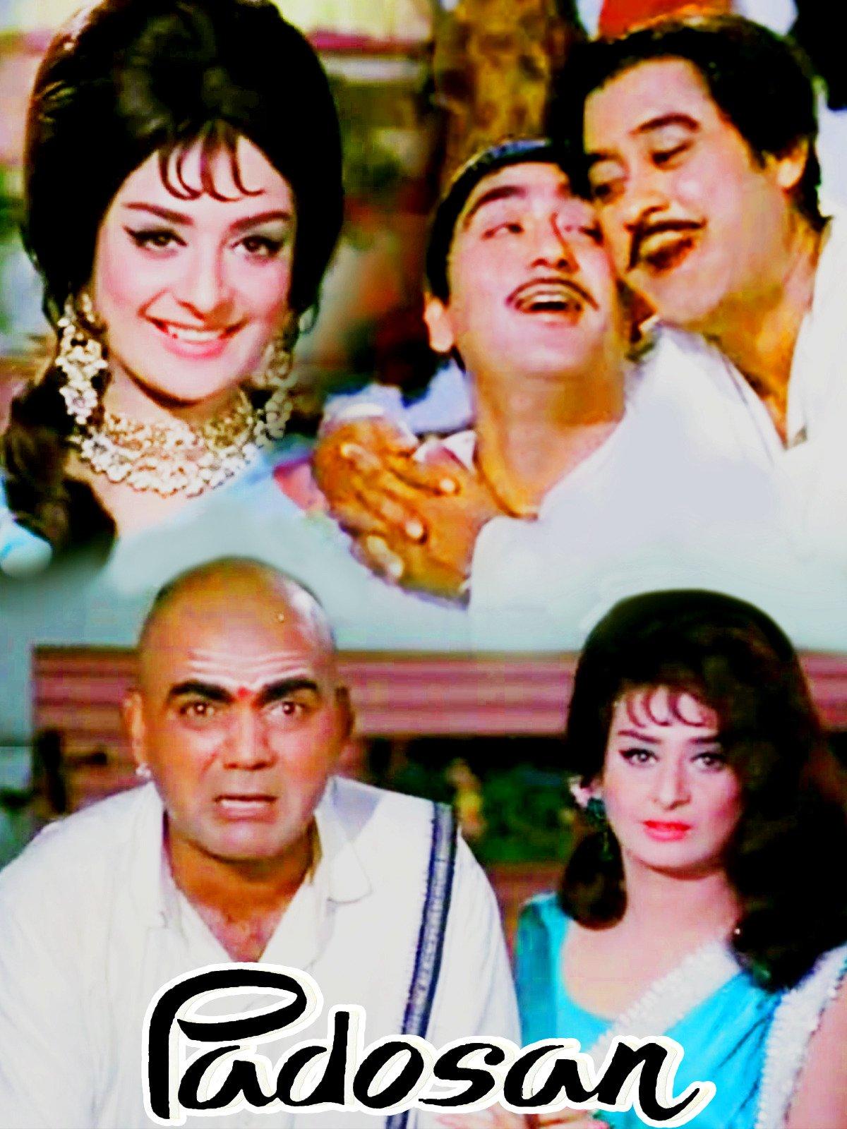 Iconic Bollywood films: Padosan