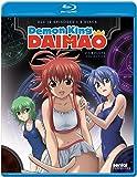 Demon King Daimao Complete Collection [Blu-ray]