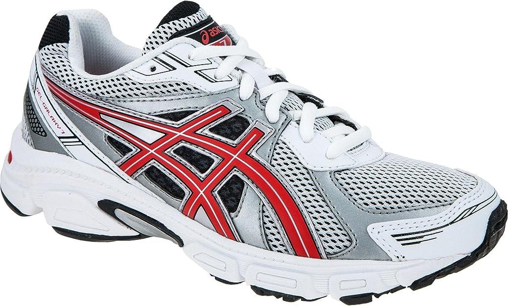 ASICS Gel Galaxy 7 GS - Zapatillas de Running para niño, Color ...