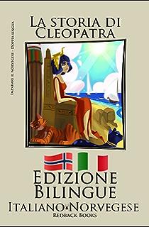Via dei serpenti (La memoria) (Italian Edition)