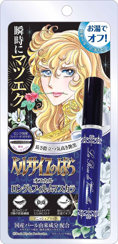 The Rose of Versailles Oscar Long & Film Mascara manissyuburakku