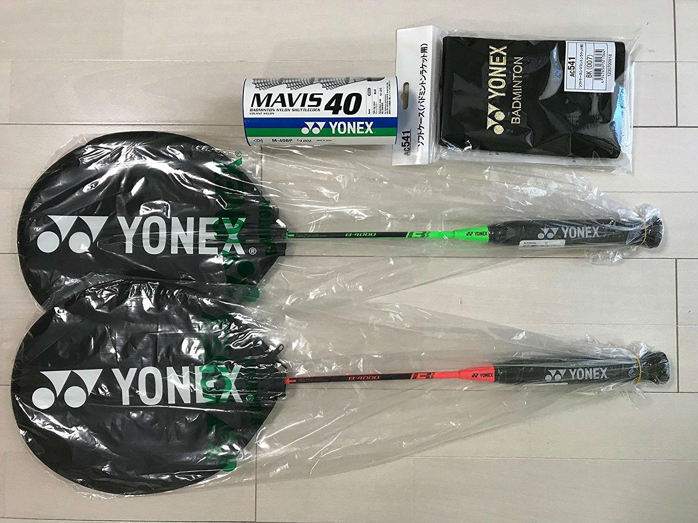Amazon.com: Japan Yonex Basic Badminton Set (2 Rackets, 2 Head Covers, 3 Nylon Shuttlecocks,1 Soft Case) 2018 New (ybbs2018f): Cell Phones & Accessories