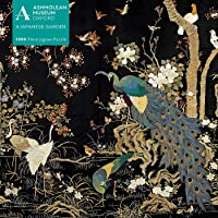 Jigsaw: Ashmolean Museum, Embroideered hanging with Peacock (1000-piece): 1000-Piece Jigsaw Puzzles