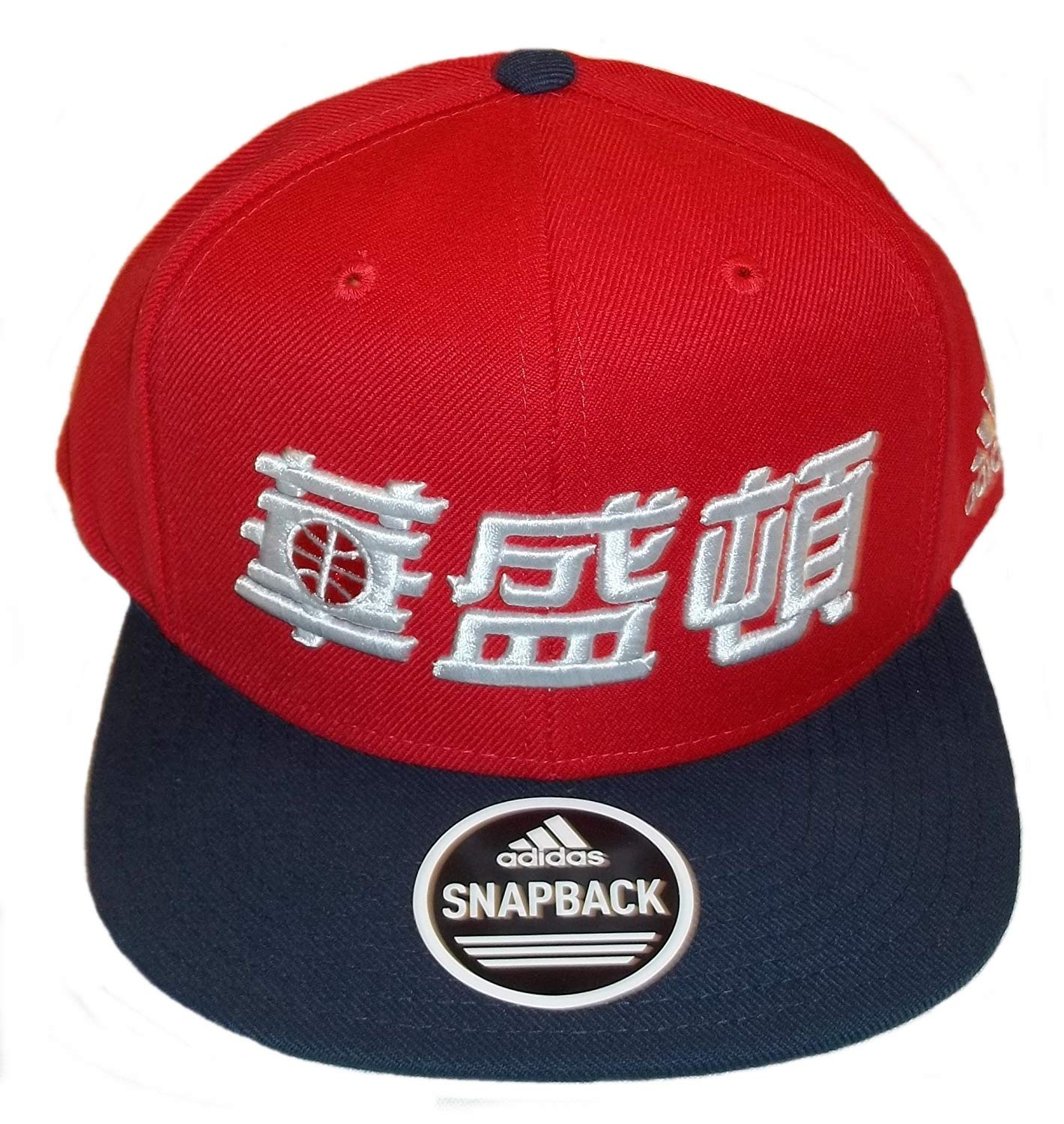 cheaper 3b407 edb26 ... new zealand amazon adidas washington wizards nba mens chinese logo snapback  hat sports outdoors e74cd 8ede7