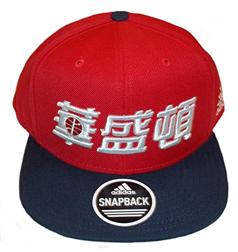 brand new 5e117 2ee01 get washington wizards mitchell ness nba metallic tempered snapback cap  5a85f 67824  reduced image unavailable. image not available for. color  adidas ...