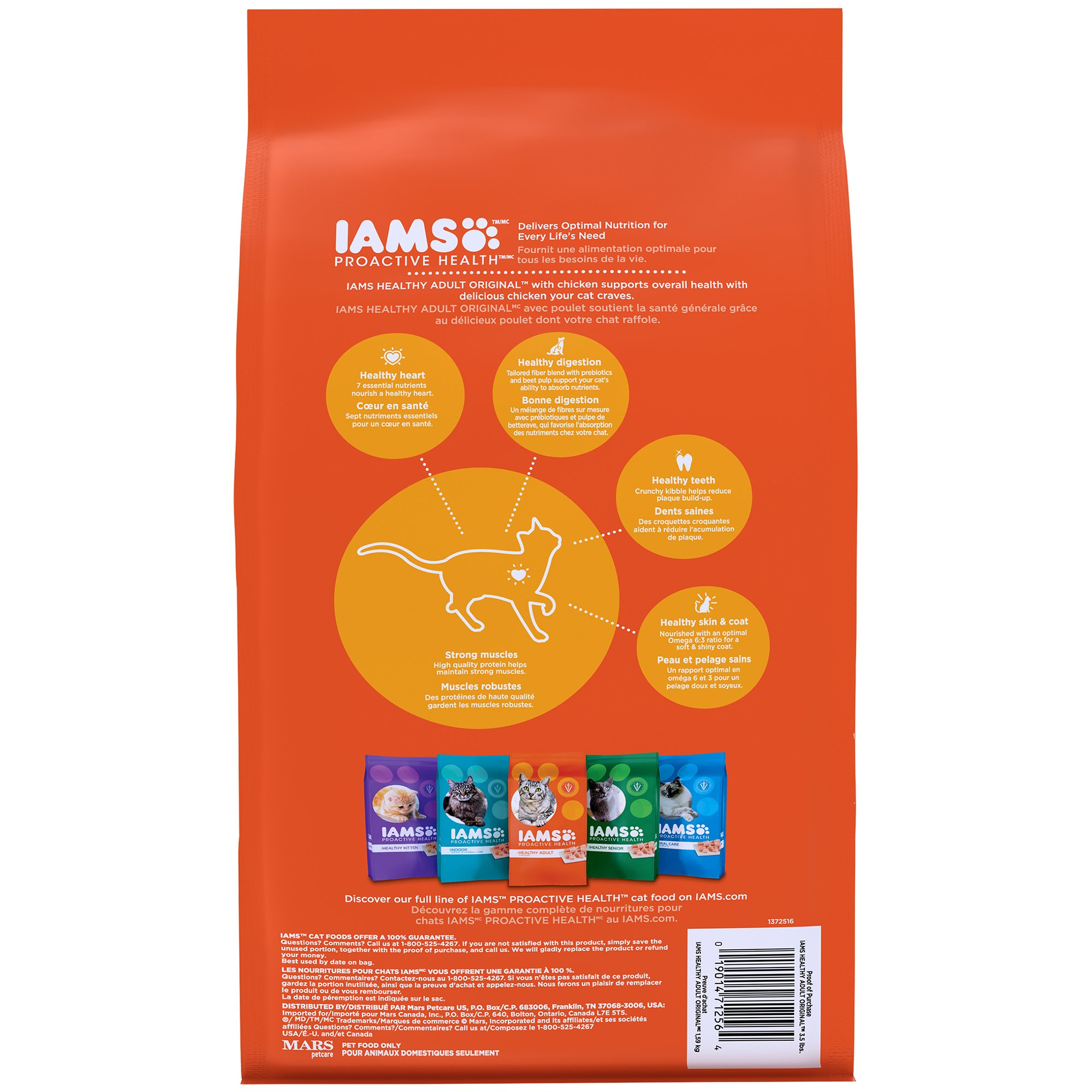 Pack of 3 - Iams Proactive Health Healthy Adult Original Cat Food with Chicken 7.0 lb Bag - 21 lbs total by Iams
