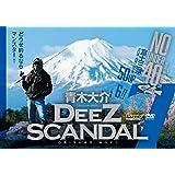 青木大介 DEEZ SCANDAL7 ディーズスキャンダル7 (<DVD>)