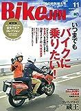 BikeJIN/培倶人(バイクジン) 2019年11月号