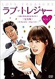 ラブ・トレジャー -夜になればわかること 【完全版】 DVD-BOX I