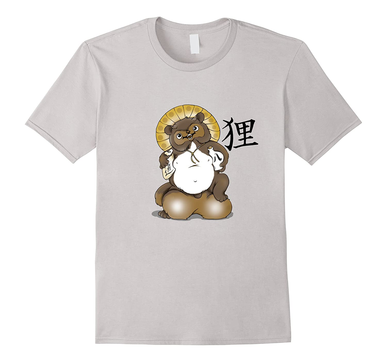 Tanuki Bake-danuki Japanese Raccoon Dog Lucky Sack Shirt-ANZ