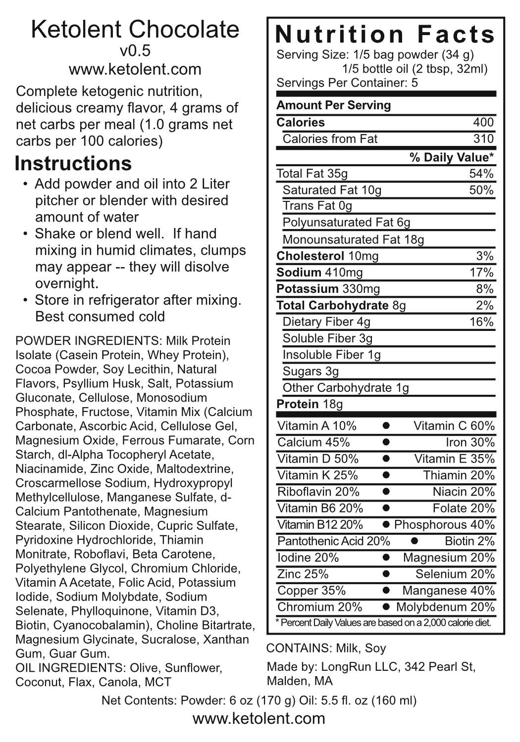 Amazon.com : Ketolent nutritionally complete ketogenic low carb ...