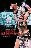Tokyo Ghost, Urban Comics, Tome 2 : Enfer digital