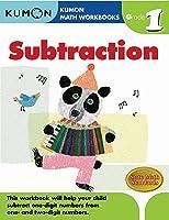 Subtraction Grade 1 (Kumon Math