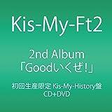 Goodいくぜ!  (初回生産限定)  (ALBUM+DVD)