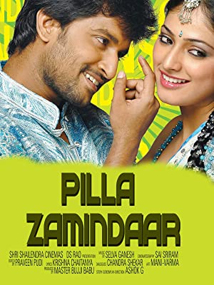 pilla zamindar full movie download with english subtitles