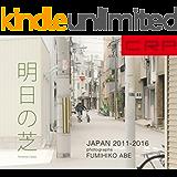 CRP JAPAN Tomorrow's Grass 2011-2016