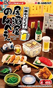 You want a cup of sample Izakaya Nombei BOX Item 1BOX = 8 pieces, all 8 types