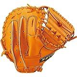 ZETT(ゼット) 少年野球 軟式 ネオステイタス キャッチャーミット 新軟式ボール対応 右投げ用 BJCB70912