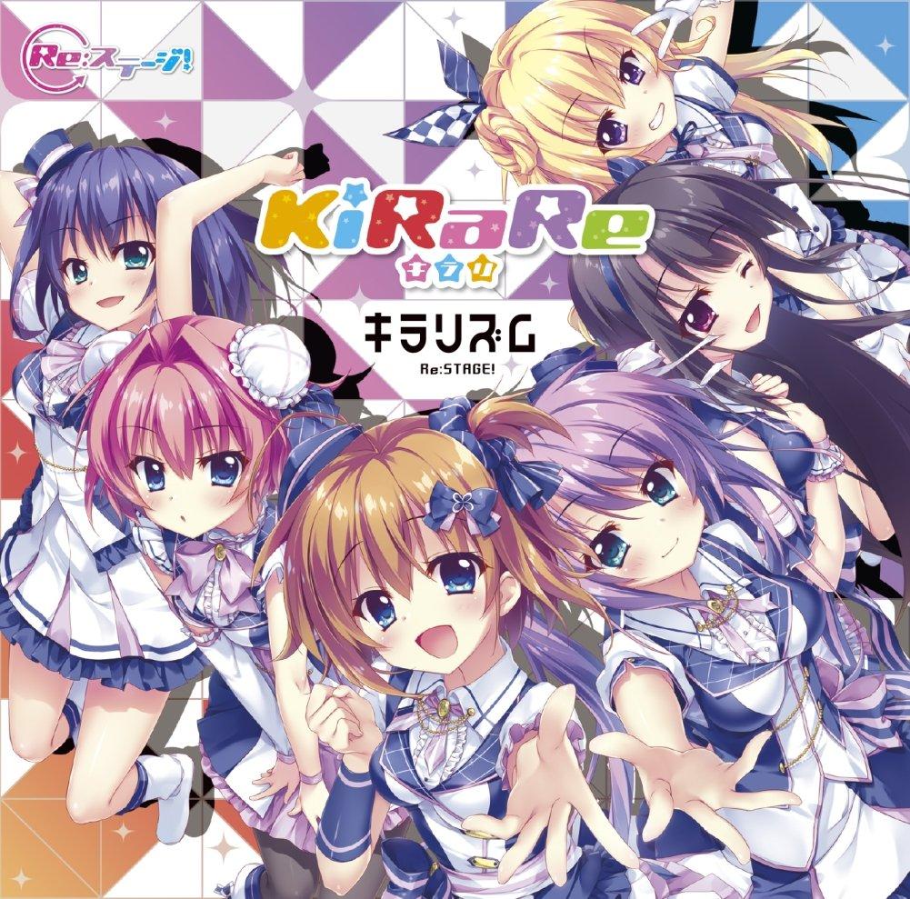 【动漫音乐】[170517]『Re:Stage!』KiRaRe 1stアルバム「キラリズム」[320K] - ACG17.COM