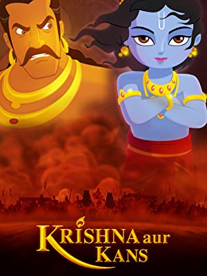 Krishna Aur Kans 3 download 1080p moviesgolkes