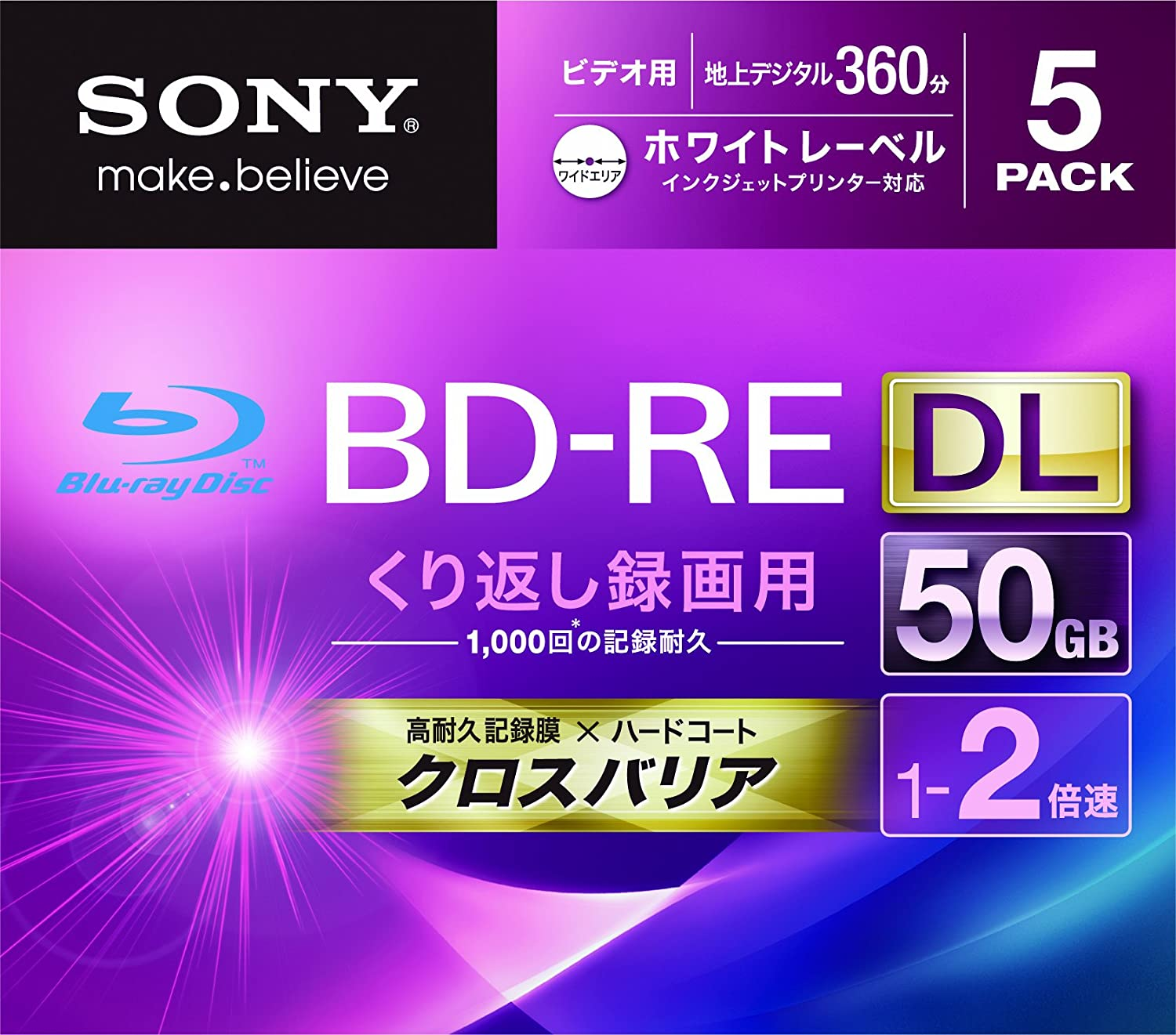 Sony Blu-ray Rewritable Disc | BD-RE 50GB DL 2x Ink-jet Printable 5 Pack | 5BNE2VGPS2 (japan import)