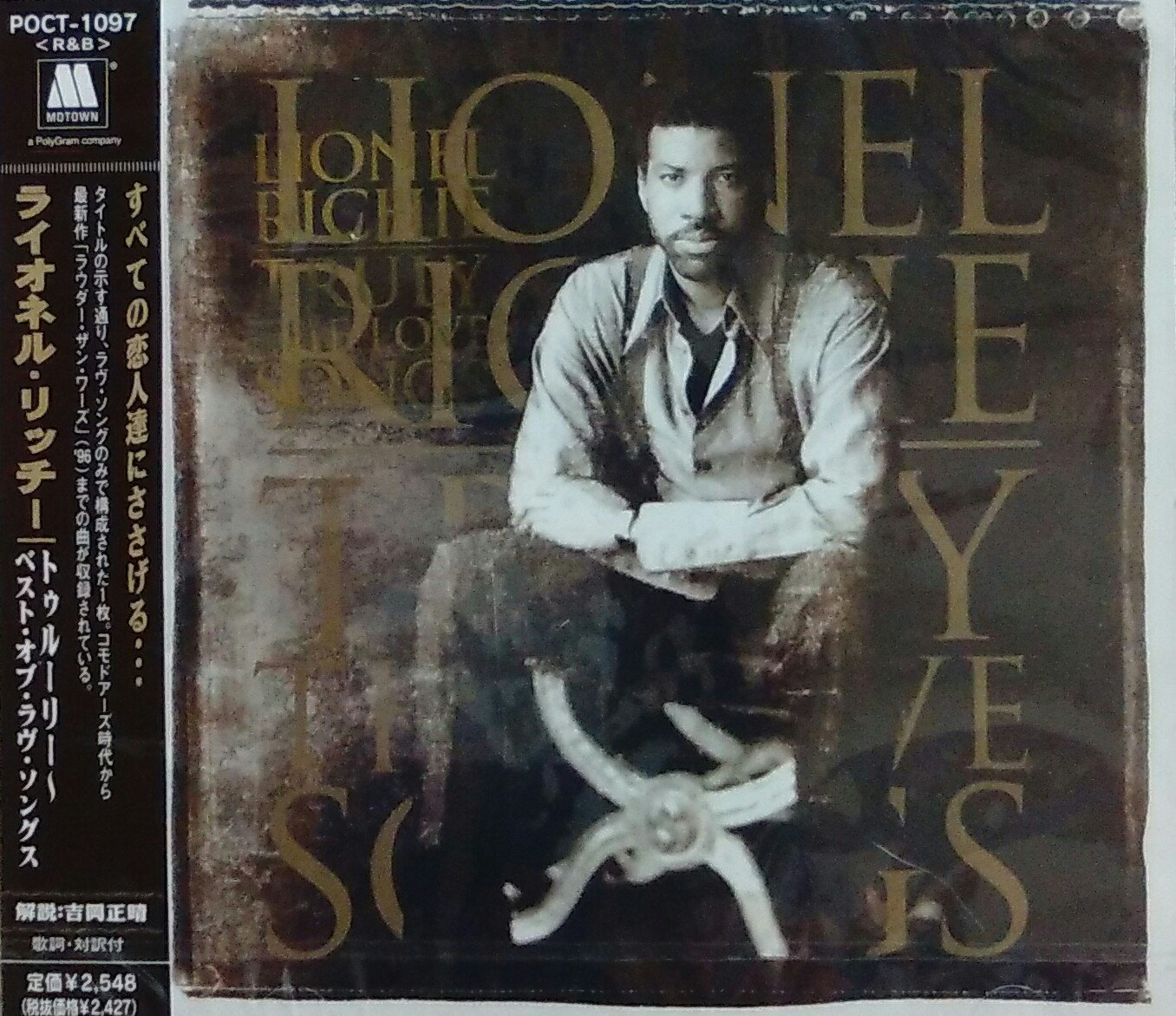 Lionel Richie Truly - The Love Songs