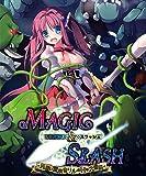 マジック&スラッシュ-見習い冒険者リルのHな大冒険-