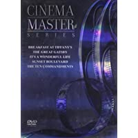Cinema Masters Collection