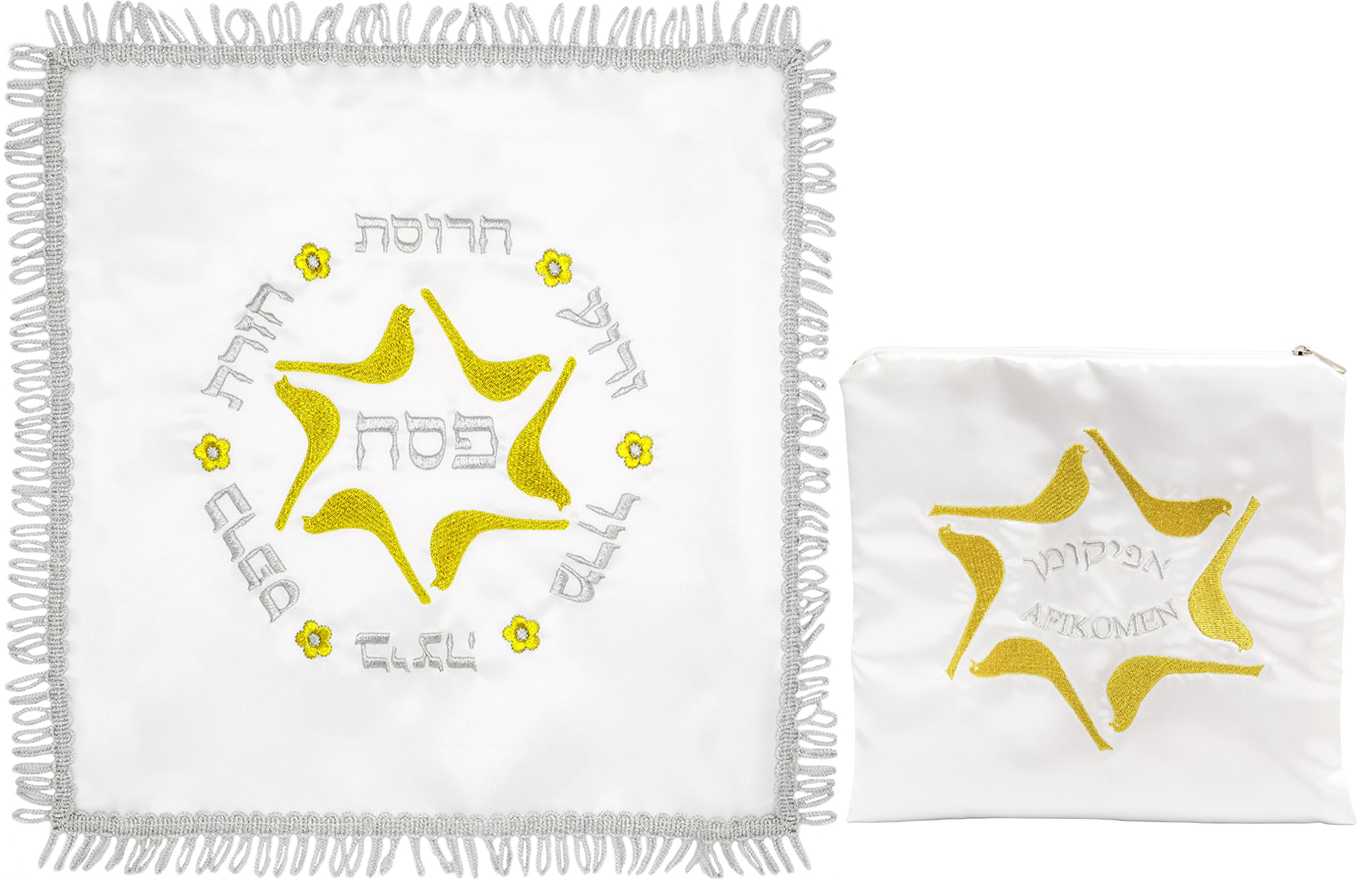 The Dreidel Company Matzah Cover and Afikoman Bag Set, White Satin, Silver and Gold Embroidery Matzo Set