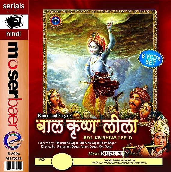 Legend telugu full movie | telugu full movies | balakrishna.