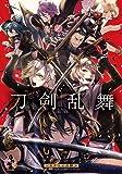 刀剣乱舞-ONLINE-アンソロジーコミック~スクエニの陣~ (Gファンタジーコミックス)