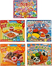 Assortment of 5 Kracie Popin Cookin & Happy Kitchen kits 5 packs of Japanese educational confectionery.