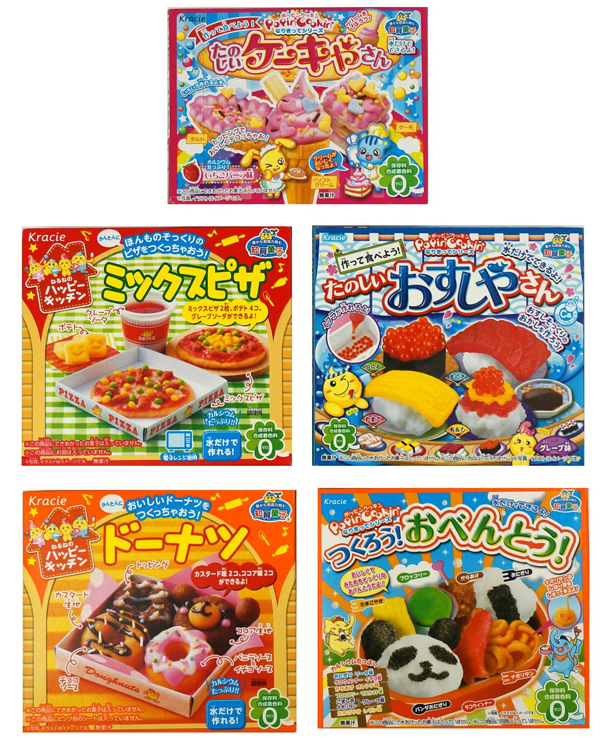 Popin cookin amazon - Amazon Com Assortment Of 5 Kracie Popin Cookin Happy Kitchen Kits 5 Packs Of Japanese Educational Confectionery