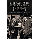 Egypt and the Contradictions of Liberalism: Illiberal Intelligentsia and the Future of Egyptian Democracy (Studies on Islam, Human Rights, and Democracy) (English Edition)