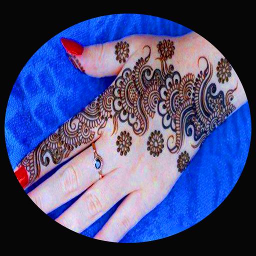 New Mehndi Designs (Amazing Pakistani Mehndi)
