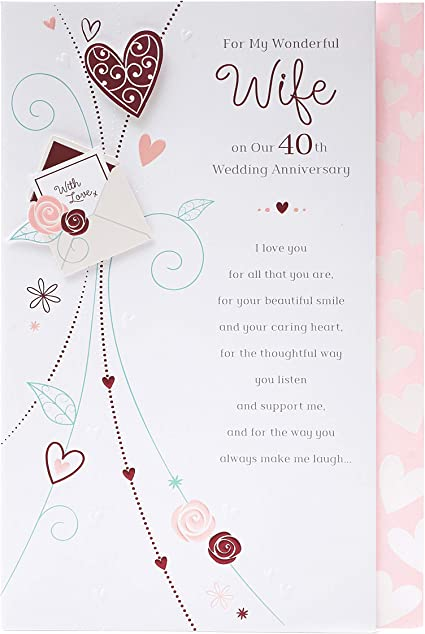 Amazon Com Uk Greetings Wife 40th Wedding Anniversary Card Ruby Anniversary Card Romantic Message Inside 100176 0 1 Office Products