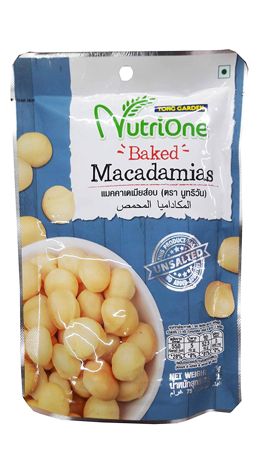 Tong Garden, 2 Packs of Baked Macadamias, Premium grade snack by Nutrione Tong garden. Unsalted, This product has no added additives (75 g/pack).