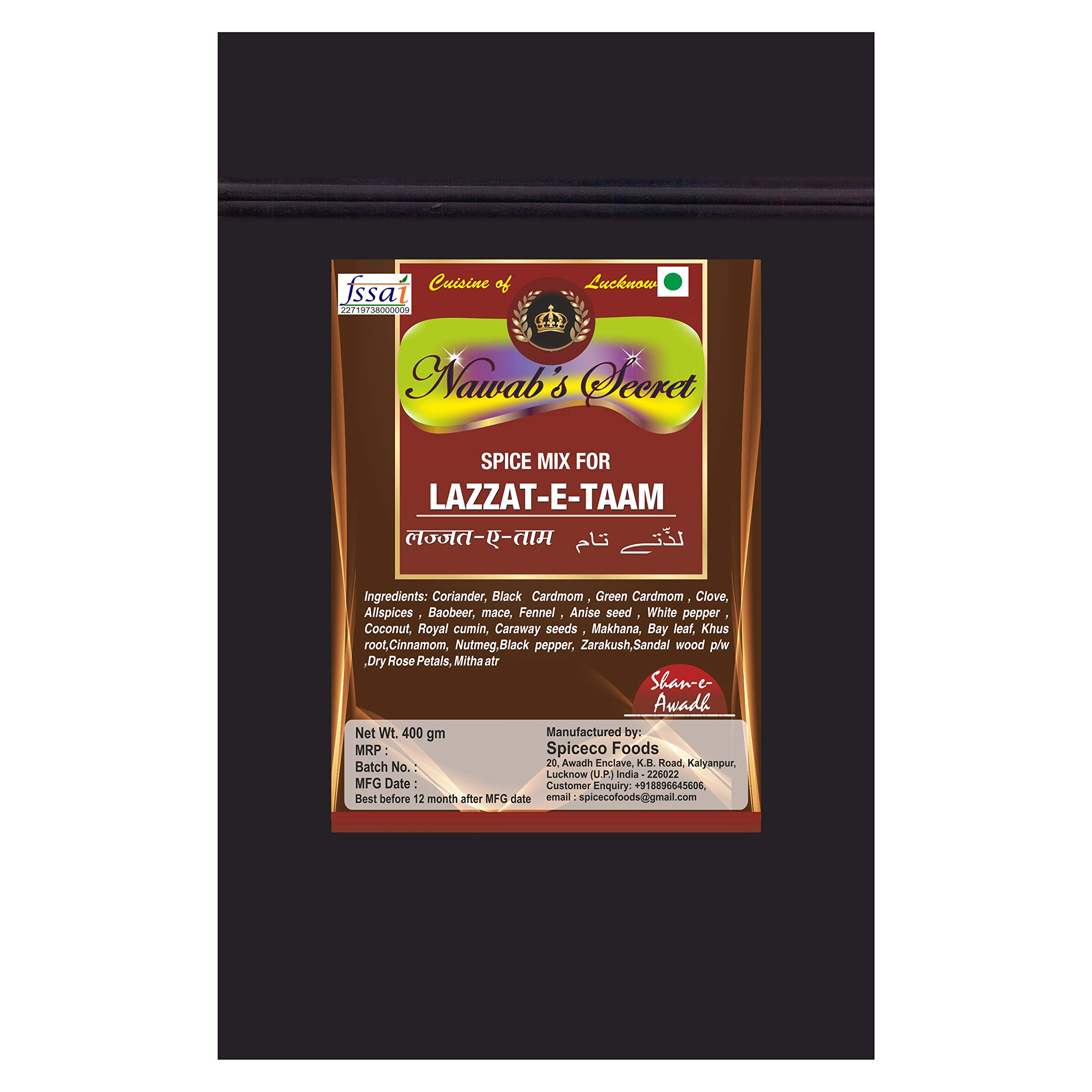 Nawab's Secret Lazzat E Taam (Potli ka Masala), 400 gm