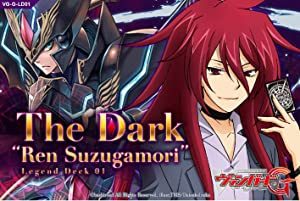 "Card Fight !! Vanguard G Legend deck first series VG-G-LD01 ""The Dark"" Ren Suzugamori """" by Bushiroad"