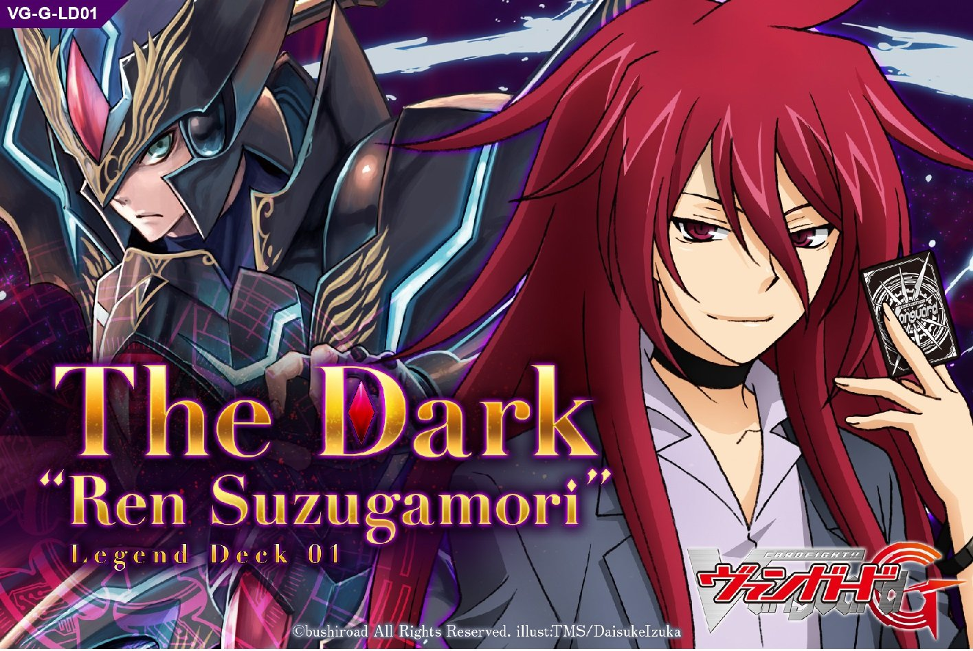 Card Fight !! Vanguard G Legend deck first series VG-G-LD01 ''The Dark'' Ren Suzugamori '''' by Bushiroad by Bushiroad